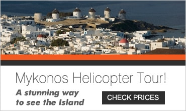 Mykonos Helicopter Tour