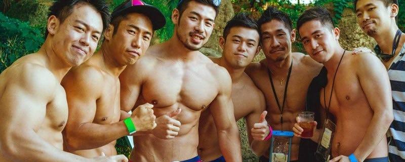 Formosa Pride
