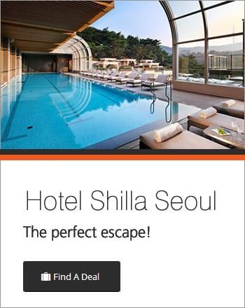 Hotel Shilla Seoul