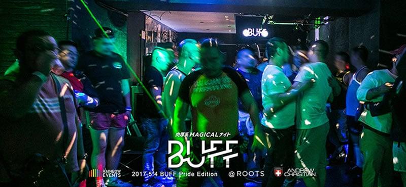 Buff Tokyo