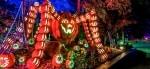 Dollywood Harvest Festival and LumiNights